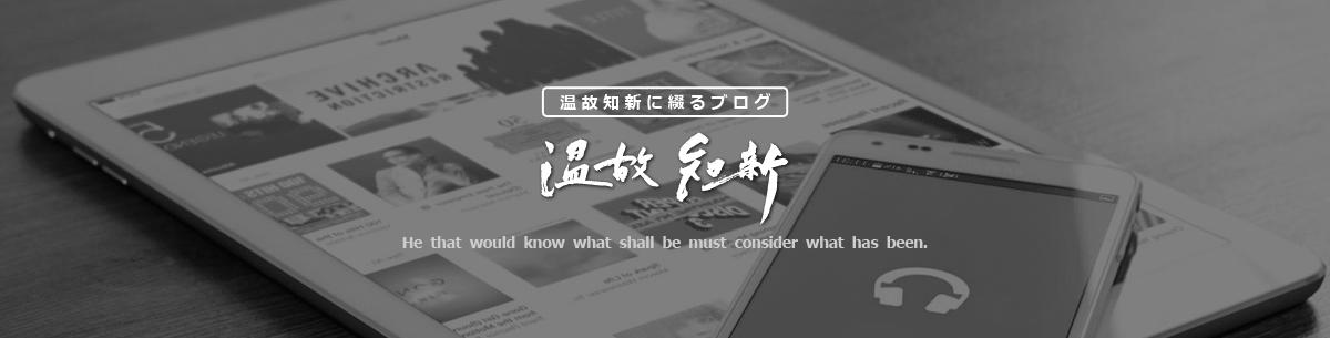 f:id:ooigawa-bitter-sweet:20150910113223j:plain