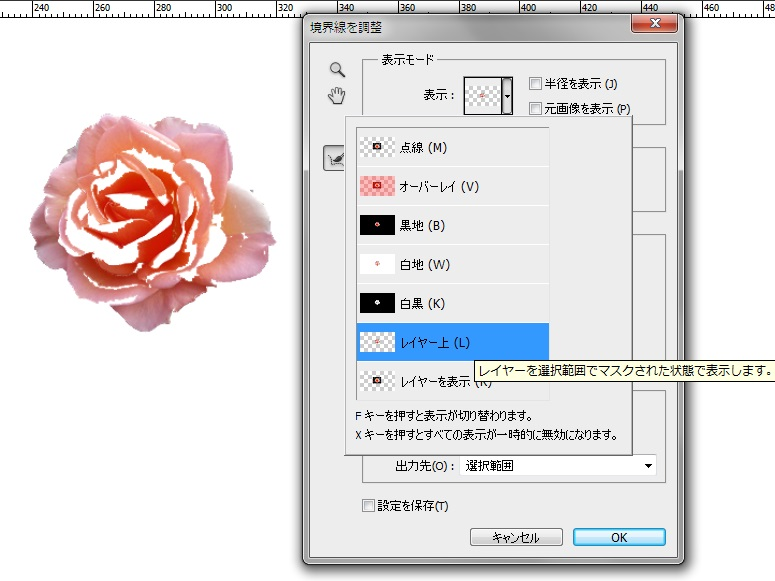 photoshop-cut-5