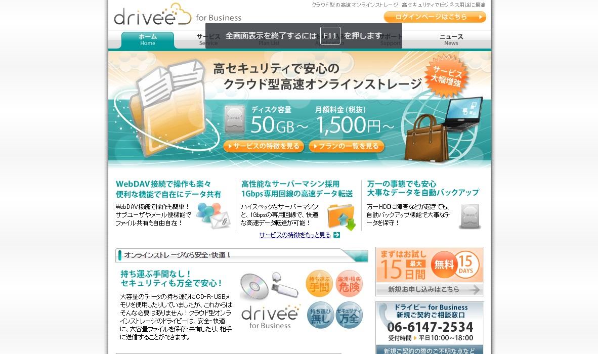 drivee-thumbnail
